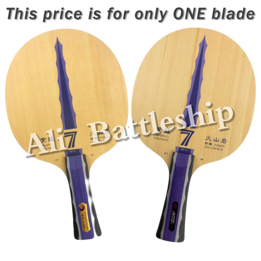 ФОТО Original Yinhe Milky Way Galaxy Shiryu Katana Z7.VF table tennis pingpong blade