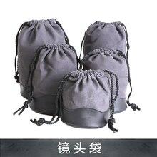 Объектив сумка LP1214 LP1219 LP1319 LP1224 LP1424 для Canon DSLR объектива 18-55 24-70 70- 200 24-105 мм объектив