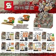 SY606 Military Series World War II Bloody Battle 8Pcs/lot Minifigures Building Block Minifigure Compatible with Legoe Bricks Toy