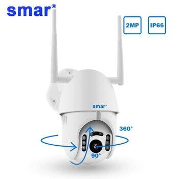 Smar 1080 p armazenamento em nuvem sem fio câmera ip ptz velocidade dome cctv câmeras de segurança ao ar livre onvif áudio em dois sentidos p2p câmera wi-fi