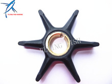 Boat Motor Impeller 378891 775521 for Johnson Evinrude BRP OMC 25HP 28HP 30HP 33HP 35HP 40HP Outboards Water Pump