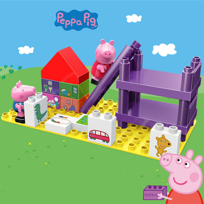 Peppa pig Action Toy Figures Learning Education Toy Blocks house dolls young assembling and assembling Toys For Children