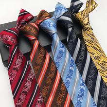2018 New Subtle Stripe Floral Paisley Pattern Tie for Man  Mens Gifts Wedding Party 8cm