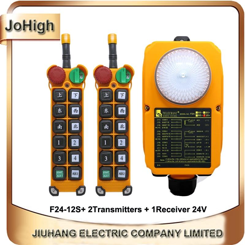 JoHigh Version améliorée grue industrielle télécommande F24-12S + transmetteur sans fil interrupteur à bouton-poussoir 2 émetteurs