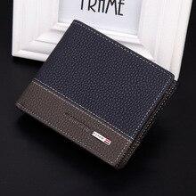 Men Wallets Small Wallet fashion Men Money Purse Coin Bag Zipper Short Male Wallet Card Holder Slim Purse Money Wallet 182q