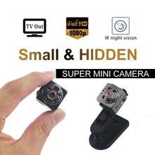 Невидимые под обувью Full HD видеокамера спортивные мини-камера инфракрасного ночного видения вне 1080 P антенны DV 720 P DVR голос видеорегистратор