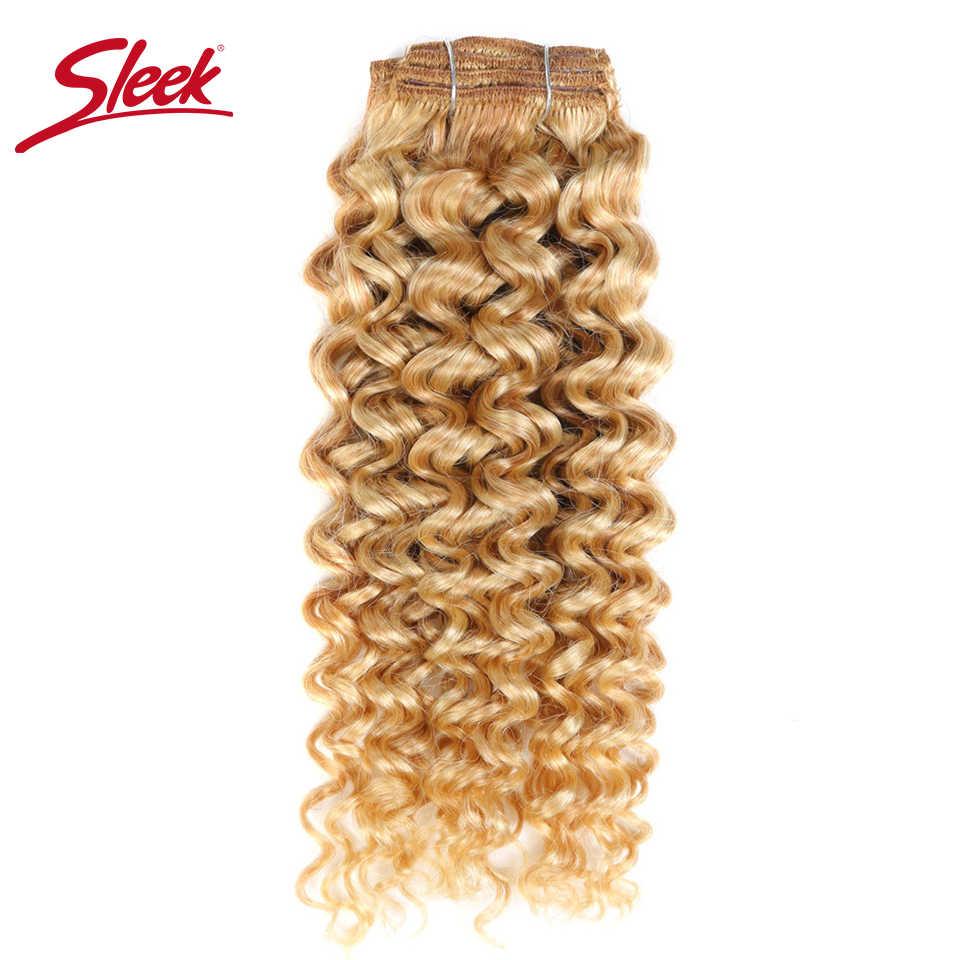 Гладкие цветные волосы, 7 шт., человеческие волосы для наращивания на заколках, бразильские кудрявые волосы, медовый блонд, # P27/613 цвет, волосы remy для наращивания на заколках