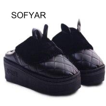 Зимние тапочки женская обувь на плоской подошве обувь с Kee теплые водонепроницаемые Нескользящие домашние тапочки для спальни обувь на меху женские Теплый Базовый высокое качество