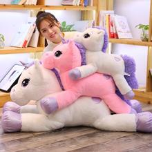 купить 2019 new arrival large unicorn plush toys cute pink white horse soft doll stuffed animal big toys for children  birthday gift дешево
