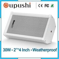 30 Watt Outdoor Waterproof Sound Column Door Dedicated CL 642