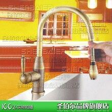 Медь кран античная тянуть кухня faucet горячей и холодной воды ручкой на одно отверстие ведущих кухня S031