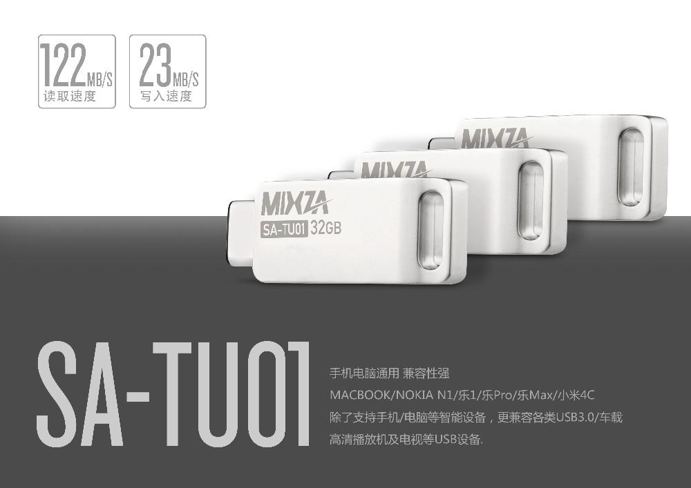 SA-TU01-1  TPYE-C OTG