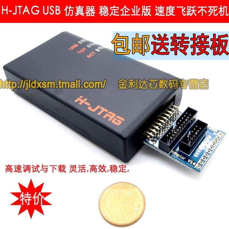 IC HJTAG H-JTAG  Original authentic and new Free Shipping IC  цены онлайн
