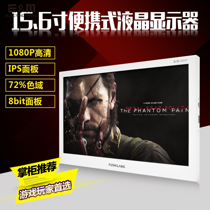E&M 2ms 15.6 Inch 1920*1080 IPS LCD Screen 5V Power  60Hz 8bit Game Display HDMI Car MP4 Player Xb PS4 Aerial Monitor Speaker