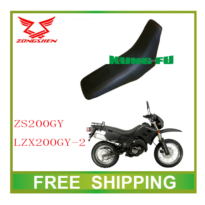 seat cover ZS200GY LZX200GY-2 zongshen 200cc Motorcycle accessories free shipping