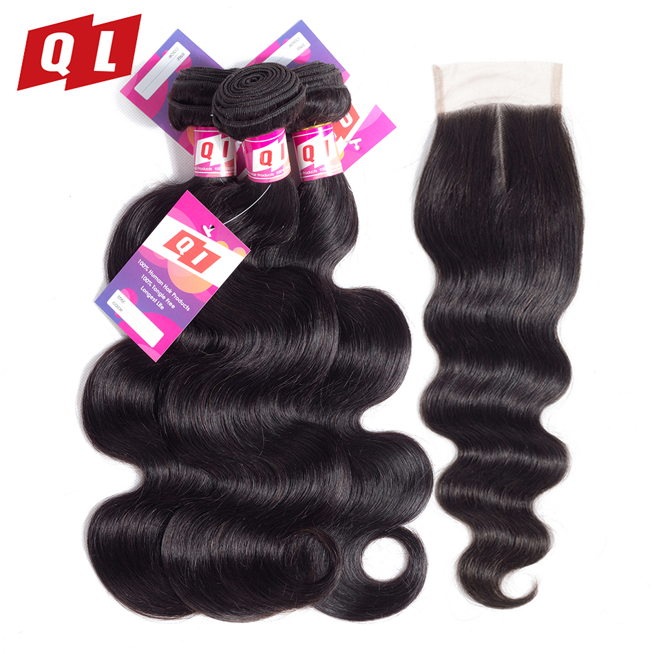 QLOVE HAIR Peruvian Body Wave 3 Bundles With Closure 100 Human Hair Bundles 4x4 Lace Closure