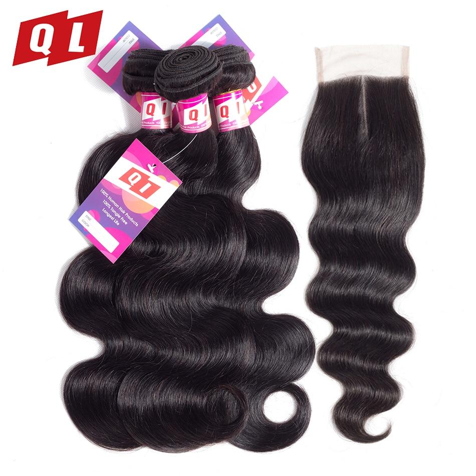 QLOVE 髪ペルー実体波 3 バンドルと閉鎖 100% 人毛バンドル 4x4 閉鎖髪非織り  グループ上の ヘアエクステンション & ウィッグ からの 3/4 バンドル留め具付き の中 1