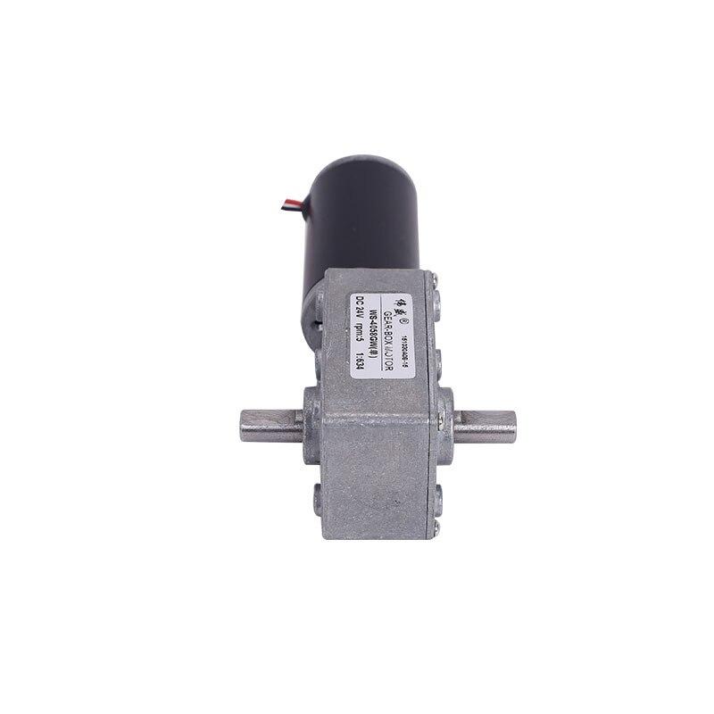 Biaxial worm gear motor, 12V24V DC low speed motor, 4058GW DC gear motor dc motor speed drive dc gear microcontroller