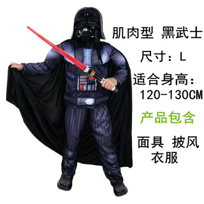 Child Cosplay Kids Costume Children Star War Imperial Black Knight 3D Muscle Halloween Fantasy Party Christmas Masquerade S M L-in Sexy Costumes from ...  sc 1 st  AliExpress.com & Child Cosplay Kids Costume Children Star War Imperial Black Knight ...