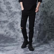 2017 autumn winter men feet trousers personality hole jeans fashion slim mens casual pants novelty black pantalones hombre cargo