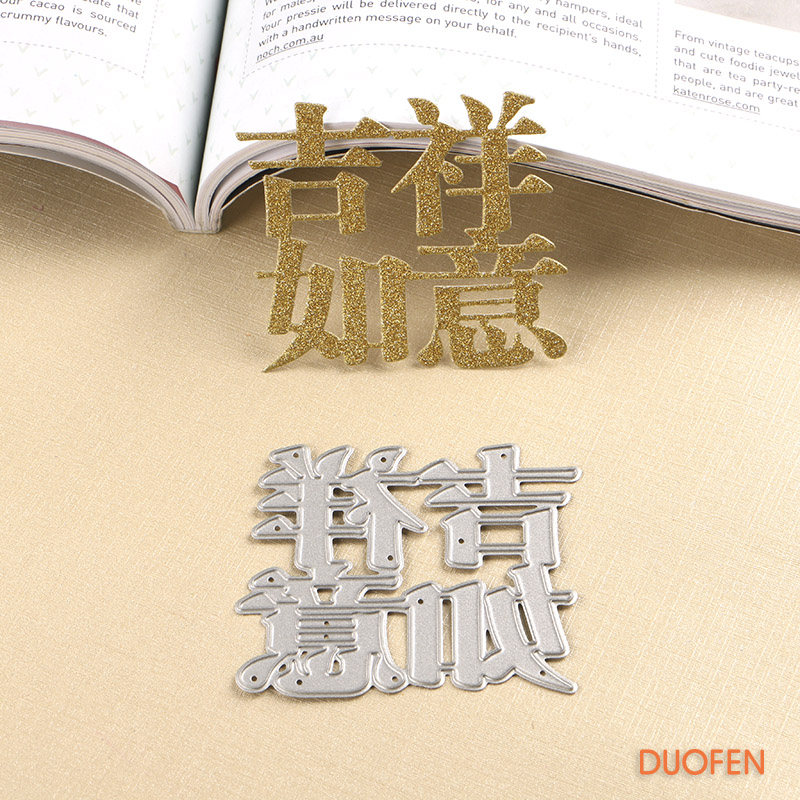 100189 Chinese  New Year Greeting stencil metal Cutting dies for DIY papercraft project Scrapbook Paper Album greeting cards