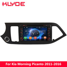KLYDE 8″ 4G Android 8.0 Octa Core PX5 4GB+32GB Car DVD Multimedia Player For Kia Morning Picanto 2011 2012 2013 2014 2015 2016