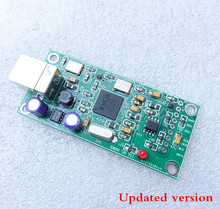 XMOS U8 USB 384 К 32B модуль I2S выход SPDIF, поддержка DSD для ES9018 DAC