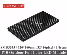 2017 Лидер продаж P10 открытый smd полный Цвет светодиодный модуль 320×160 мм, 1/4 просмотров P10 Водонепроницаемый smd 3535 RGB LED Дисплей модуль