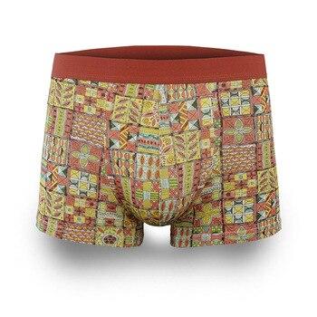 dfd3a3c592e5 Los hombres de la marca de ropa interior Sexy hombre Boxer Shorts U convexo  cómodo transpirable calzoncillos boxeadores Homme impreso Cueca joven  boxeador ...