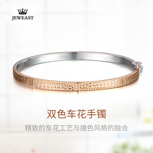Image 4 - 18K Pure Gold Bracelet Real AU 750 Solid Gold Bangle Good Beautiful Upscale Trendy Classic Party Fine Jewelry Hot Sell New 2020