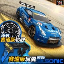 High Speed Adult Drift Racing Car Model 1:16 Electric Vehicle Remote Control Drift Car Charging Electric RC Big Kid Toy Car цены онлайн