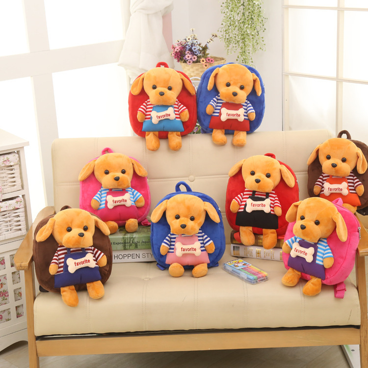 Kids Cute Cartoon Dog Plush Backpack Boys Girls Soft Sweet Lovely Bags Kindergarten Kids Children Baby Toys Toddlers Gift Bags baby lovely cartoon character school bag kids yellow bee design plush backpack kindergarten boys girls mini cute bags toys
