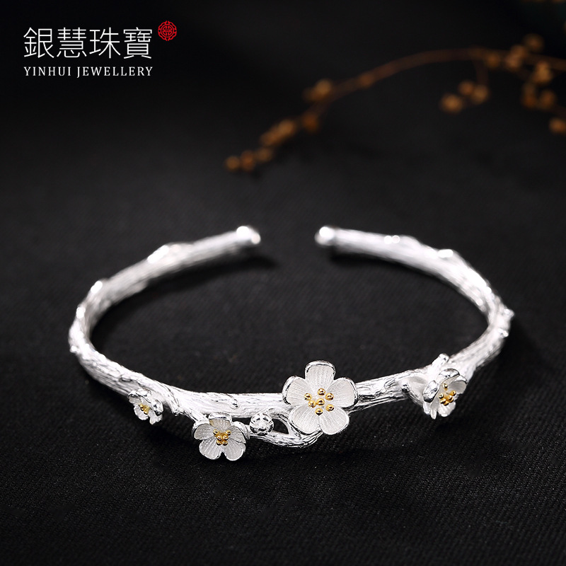 LuYin S925 pure silver gold-plated plum flower open ms blasting type restoring ancient ways bracelet wholesale agents