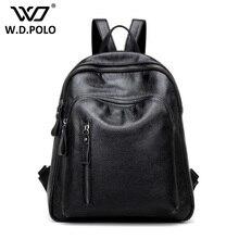 Wdpolo кожа женщины рюкзак классический черный шик школьные сумки высокой емкости Прохладный Студент Книга сумки подросток рюкзак AA162
