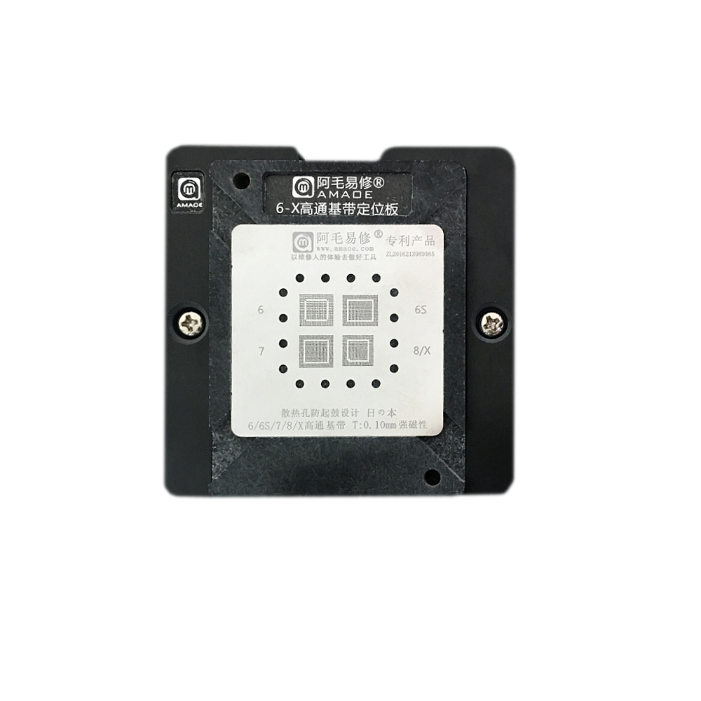 Amaoe Baseband CPU Reballing Station With Base Band Positioning Plate Reballing Stencil 0.1mm For IPhone 6 6P 6S 6SP 7 7P 8 8P X