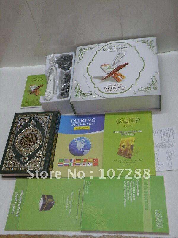 Word by word read quran pen PQ15 with 5 books free shipping chare