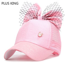 Fashion Cute Girls Hat with Bow Baseball Cap Girl Snapback 50-54cm 5 Colors
