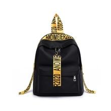 3016 г Водонепроницаемый нейлоновый рюкзак женская сумка рюкзак для мужчин