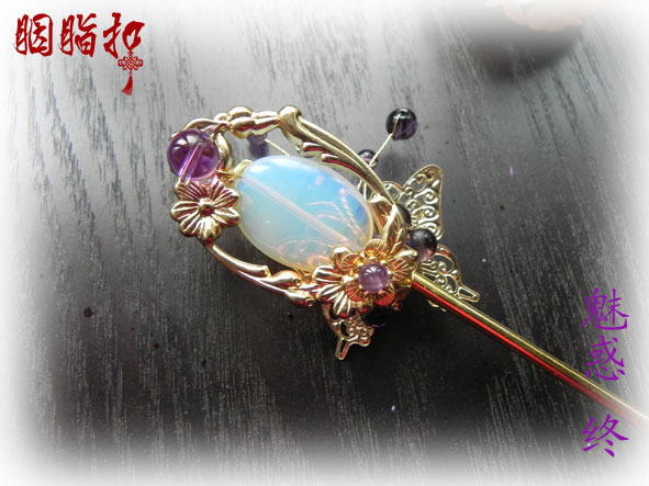 Purple Crystal Opal gold plated handmade vintage original hair stick hanfu accessories classical pink crystal double layer classical hair stick vintage hair accessory hair stick hanfu hair accessory