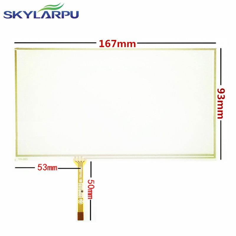 Skylarpu New 6.9