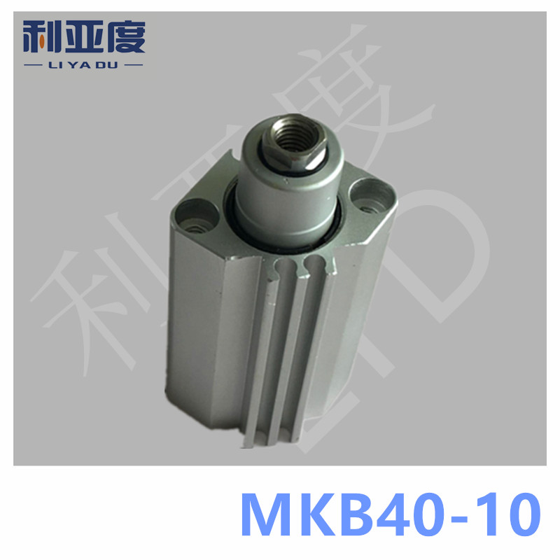 MKB40*10R Rotary clamping pneumatic cylinder MKB40-10R Corner cylinder MKB40-10L MKB40*10L mkb40 10ln mkb40 20ln mkb40 30ln mkb40 50ln smc rotary clamping cylinder air cylinder pneumatic component air tools mkb series