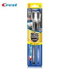 Nanometer Toothbrush Crest Soft Bristles Antibacterial Gum Care Dark Tea toothbrush 2 pcs=1 pack Deep Clean
