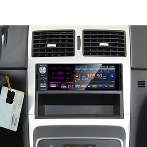 "Image 5 - Podofo autoradio 1 Din con pantalla táctil de 4,1 "", reproductor Multimedia MP5 estéreo, Bluetooth, RDS, Subwoofer, micrófono"