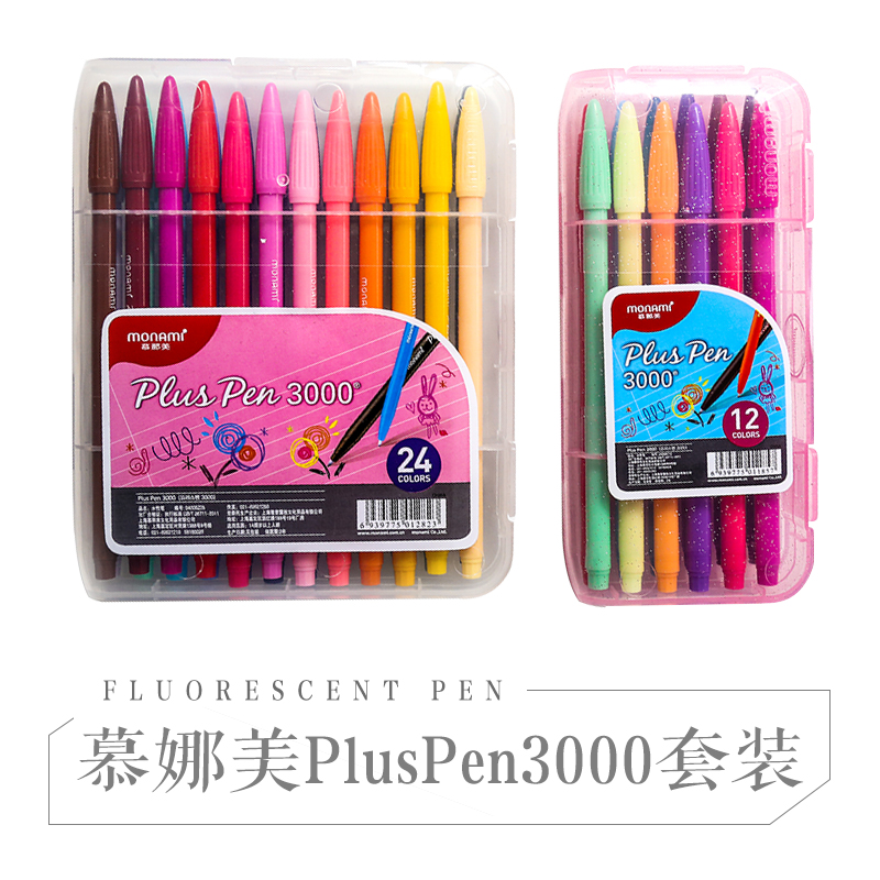 цена 0.3 Mm 36 Colors Fineliner Pens Superfine Marker Pen Waterproof Anime Comic Pen Not Blooming Durable Art Markers