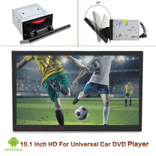 Core DVD אינץ לרכב