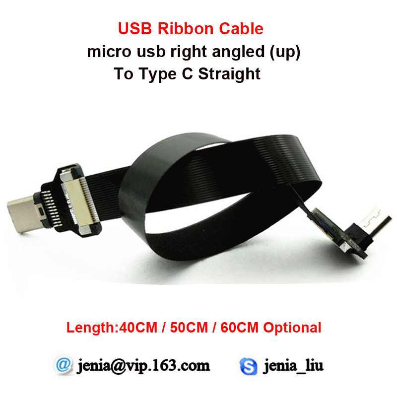 40CM 50CM 60CM Flexible Micro USB Cable Micro Up Angled Male To Type C Straight Male Ffc Super Soft Cable