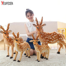 50/60/75/90cm Stuffed Plush Animal Deer Toy Kids Doll Teaching Prop Toy Children's Birthday Gift Simulation Sika Deer Plush Toy