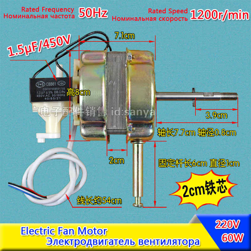 Detail Feedback Questions about Pure Copper Fan Motor 60W Hair Dryer on blow dryer energy flow diagram, motor control circuit diagram, roper dryer heating element diagram, roper res7745rqo electric dryer diagram, isolated ground system diagram, conair hair dryer diagram, truck air dryer installation diagram, appliance gfi switch diagram,