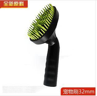 32mm household Universal vacuum cleaner parts pet dog cat mites shock brush for Philips karcher Rowenta electrolux replacement vacuum cleaner brush remove mites pet hair brush universal for inner diameter 32mm