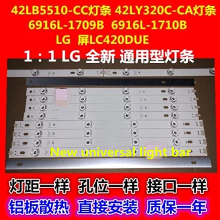 42 Inch LCD TV Backlight Backlight With Lens LED Light Bar 8 Lamp Aluminum Substrate Light Bar Set Price Pour LG 42LB5520-CA